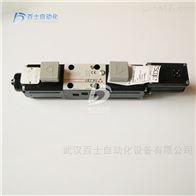ATOS比例阀DHZO-T-071-L5 31