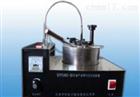 优质供应syp1001p闭口闪点测定仪
