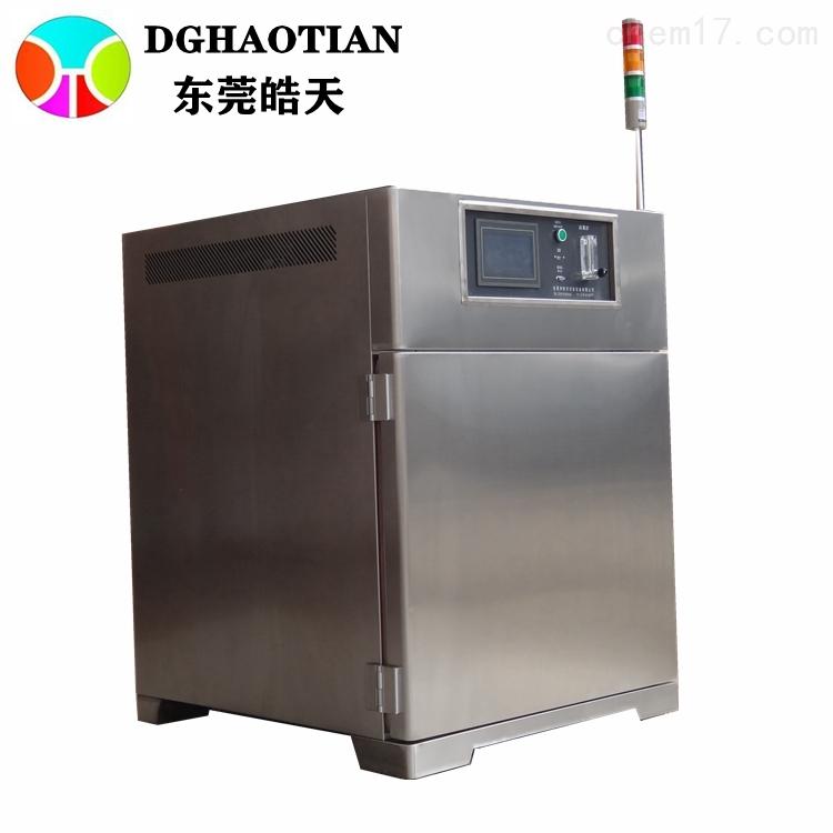 强排型高温烤箱