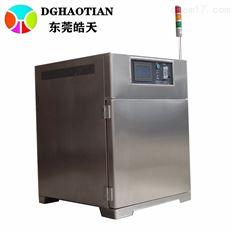 強排型高溫烤箱