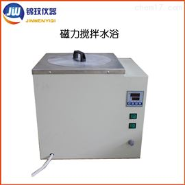 錦玟HWC-10B高精度磁力攪拌恒溫循環水浴
