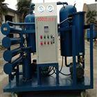 四级承修类设备6000L/h真空滤油机