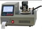 低价供应LSD-12F型智能闭口闪点测定仪厂家