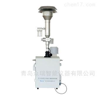 ZR-3930B型(C款,单膜)环境空气颗粒物采样器