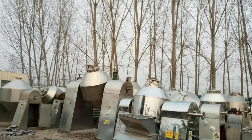 回收二手不锈钢双锥真空干燥机