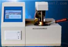 大量供应DSL-002A闭口闪点测定仪厂家