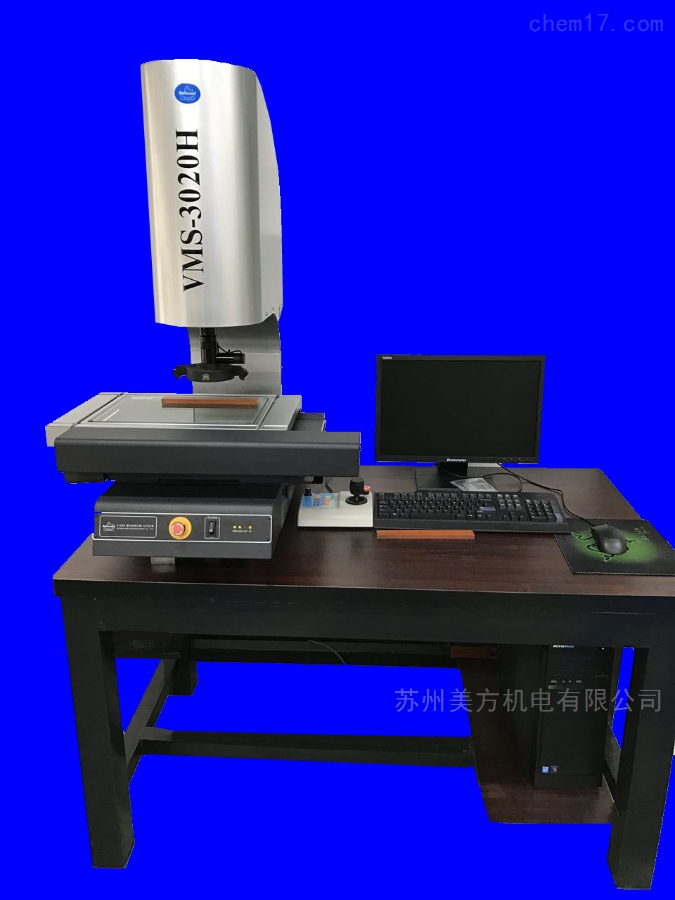 VMS-3020G万濠VMS-3020H全自动影像仪维修
