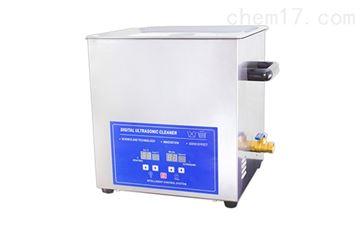 超声波清洗器 JC-QXS-19.8L