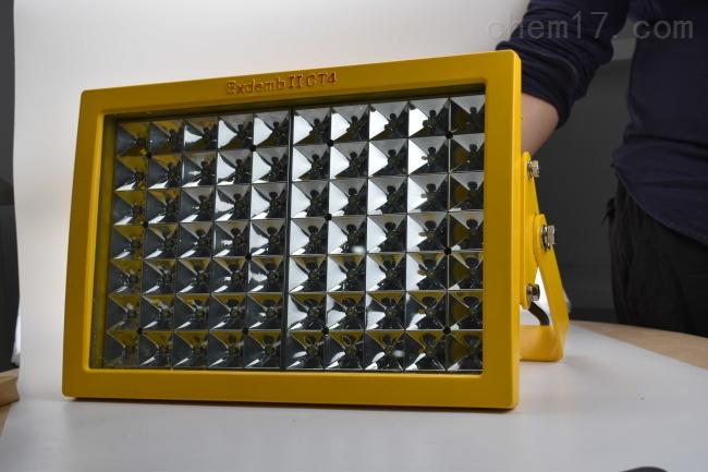 铝电自备电厂LED防爆灯