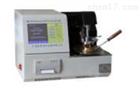 大量批发RP-261A全自动闭口闪点测试仪