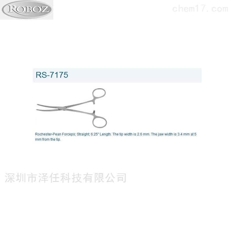 Roboz止血钳RS-7175