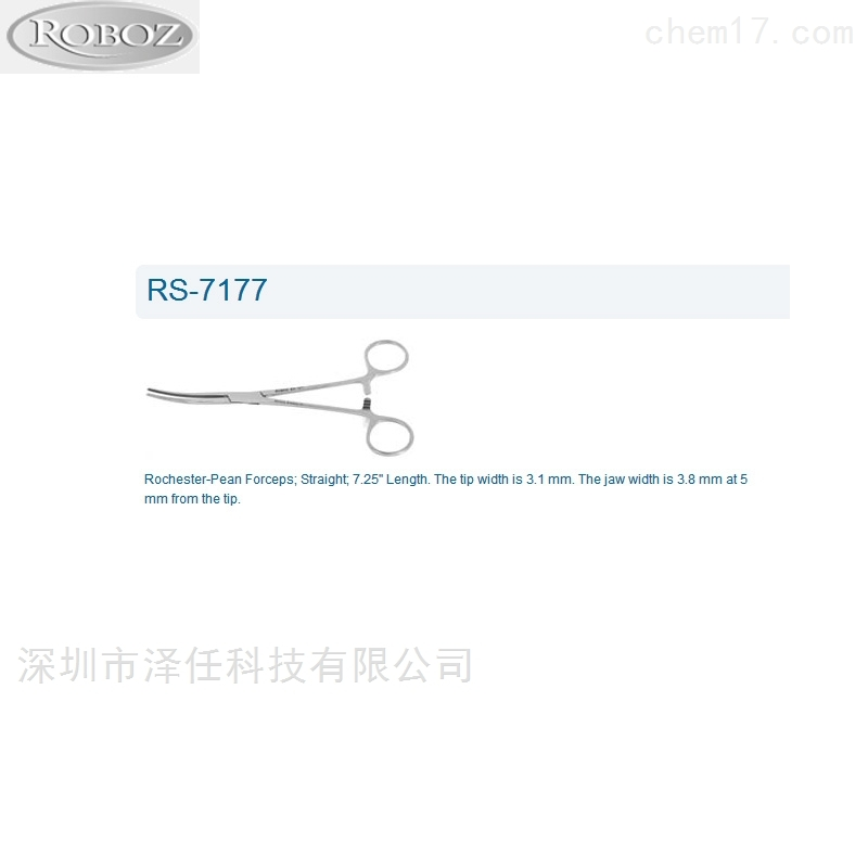 Roboz止血钳RS-7177L