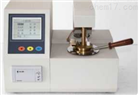 特价供应VBK2000自动闭口闪点测定仪