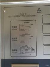 异频介质损耗测试仪智能介损仪