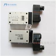 AIRTEC气动电磁阀MO-07-310-HN