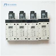 AIRTEC气动电磁阀ME-07-312-HN