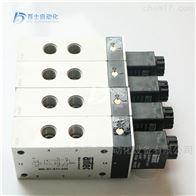 AIRTEC气动电磁阀MC-07-510-HN