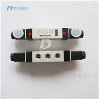 AIRTEC二位五通电磁阀M-04-520-HN