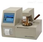 特价供应KLB301全自动闭口闪点测试仪