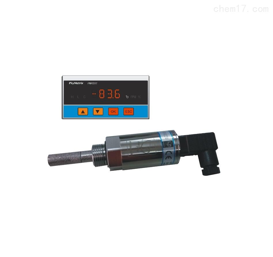 露点变送器 DPT-810 系列
