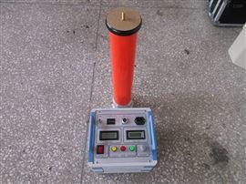 5mA 10mA高频直流高压发生器 直高发