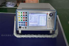 HT1200六相電流繼電保護測試儀