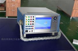 HT802六相继电保护测试仪