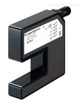 德國LEUZE叉式光電傳感器,中文資料