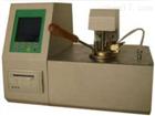 优质供应RP-261B自动闭口闪点测定仪