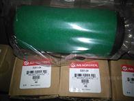 5351-04英国诺冠微油过滤器滤芯5351-03除水