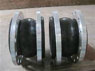 TORAFLEX 膨胀节 S-10 DN50