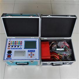 扬州断路器特性测试仪厂家价格