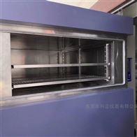 1200L大型三槽式冷热冲击试验箱定制款