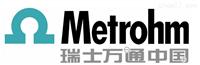 6.1403.040进口万通Metrohm滴定杯干燥管组件代理价