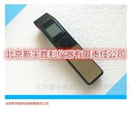 MS-IS 防爆紅外測溫儀
