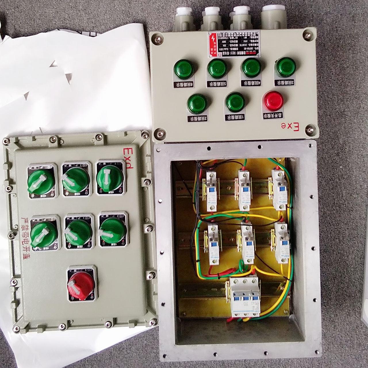 言泉订做BXMD51铝合金防爆控制网络箱