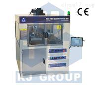 MSK-NFES-4静电纺丝纳米纤维制备系统