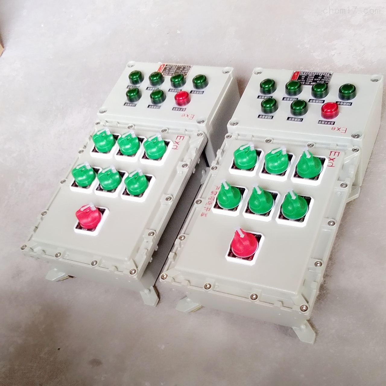 BXMD51电源插座控制箱 ex防暴电控箱