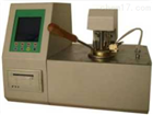 优质供应RXSB闭口闪点全自动测定仪