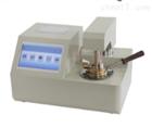 低价供应KS-3000全自动闭口闪点测试仪