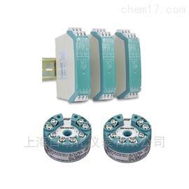 SBWZ-4480sd/24Sd一体化温度变送器SBWZ-4480sd/24Sd