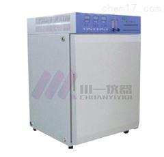 新疆细胞培养箱HH.CHP-T远红外二氧化碳箱