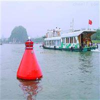 新款海洋船舶靠岸警示航标厂家