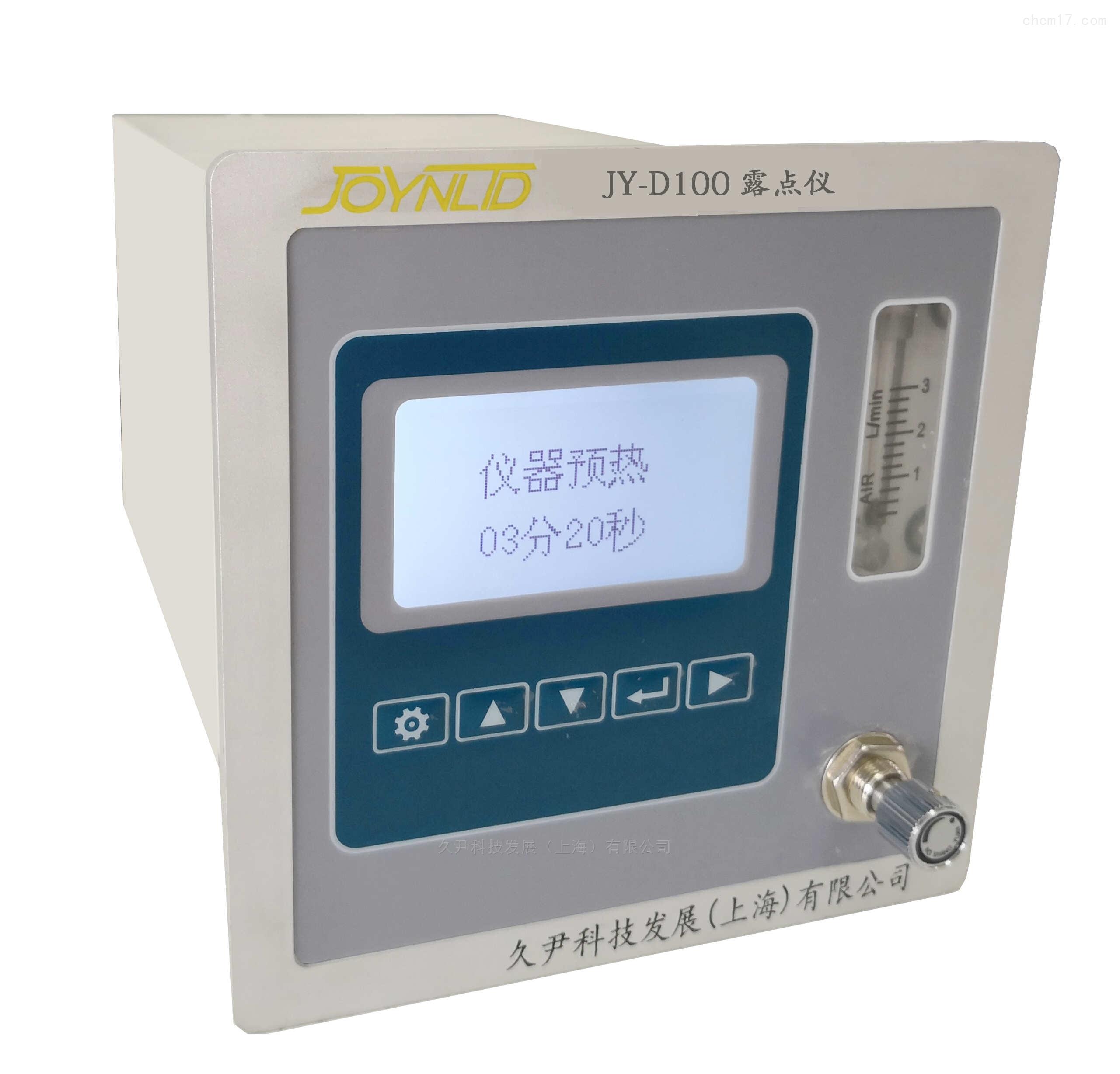 JY-D100在线精密露点仪