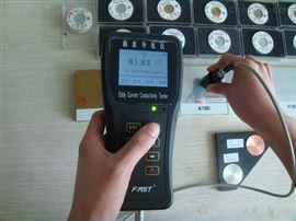 FD-101铜铝金属合金涡流电导率仪FD-101特价促销