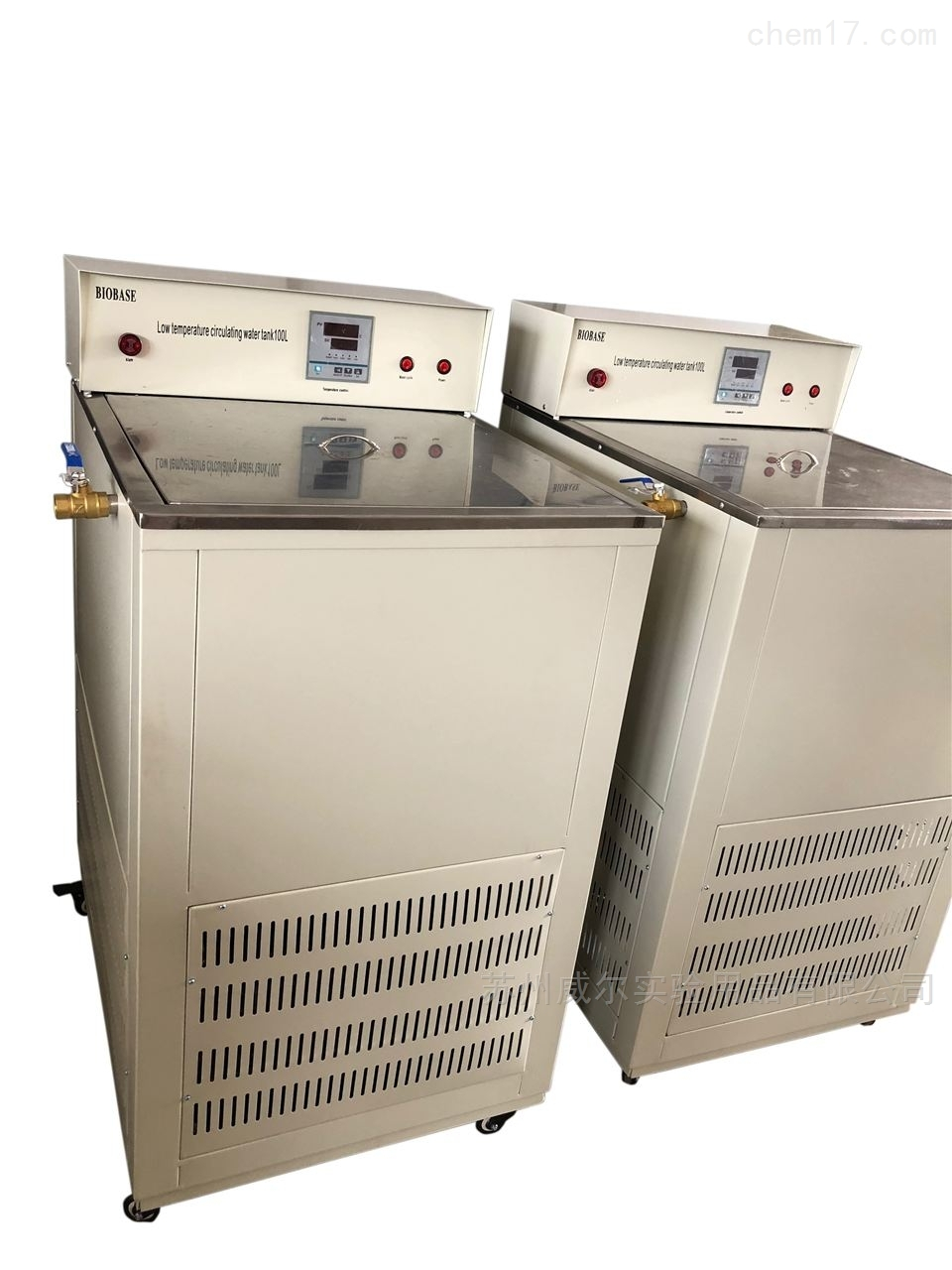 大容量低温恒温水槽