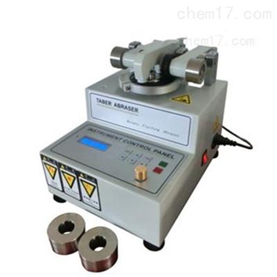 天然橡胶耐磨测试仪