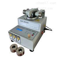 LT-278纸张耐折度测试 钴铬烤瓷牙测试仪