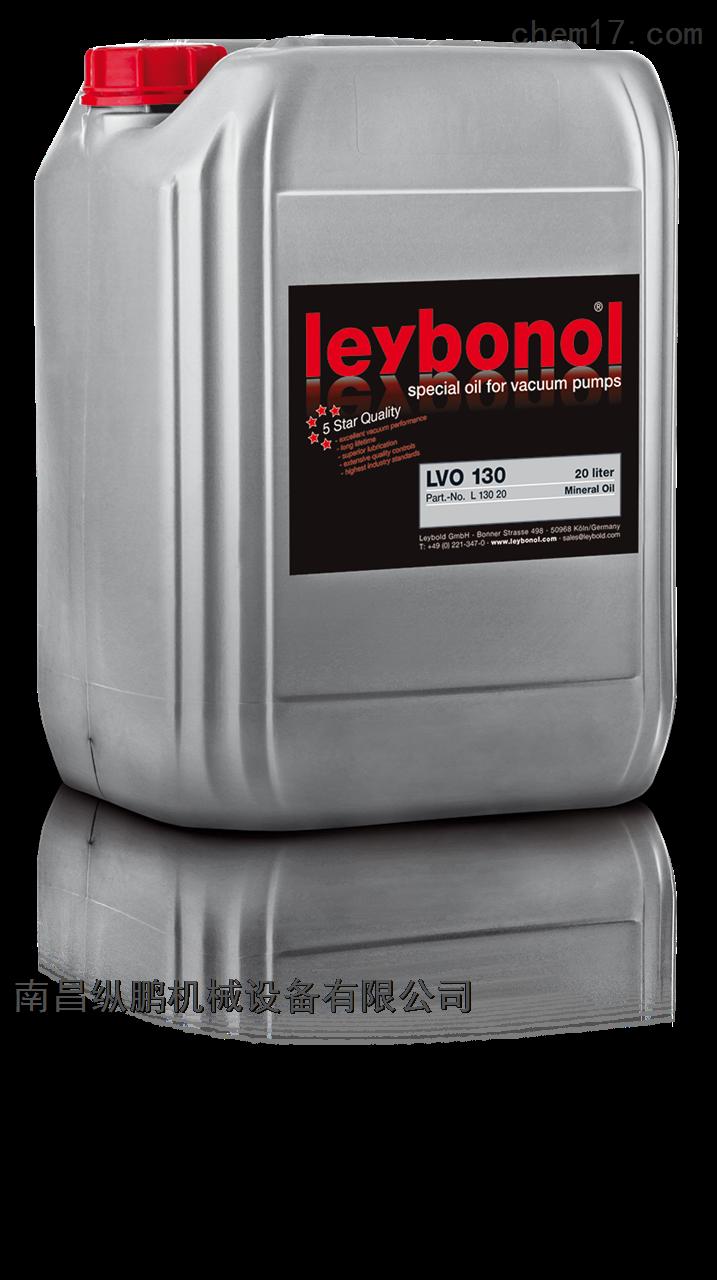 LEYBOLD法国莱宝真空泵油LVO130 20L
