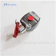ASCO小红帽电磁阀EF8320G184